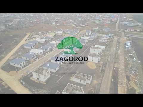 "Embedded thumbnail for Коттеджный поселок ""Загород"" Анапа"