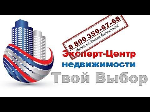 """Embedded thumbnail for ЖК """"Парковый"""" Анапа"""