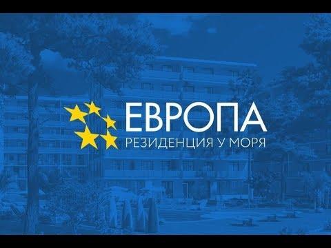 "Embedded thumbnail for ЖК ""Резиденция Европа"" Анапа"