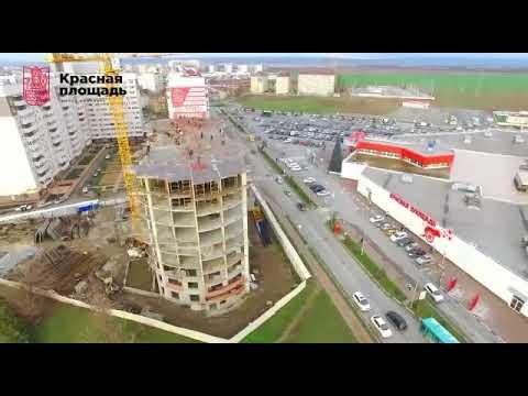 """Embedded thumbnail for ЖК """"Красная площадь"""" Анапа"""